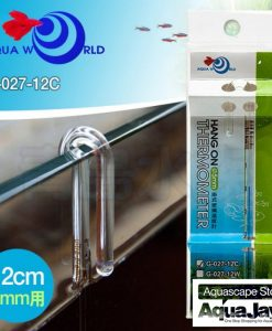 aqua-world-hang-on-glass-thermometer-12cm-g-027-12c