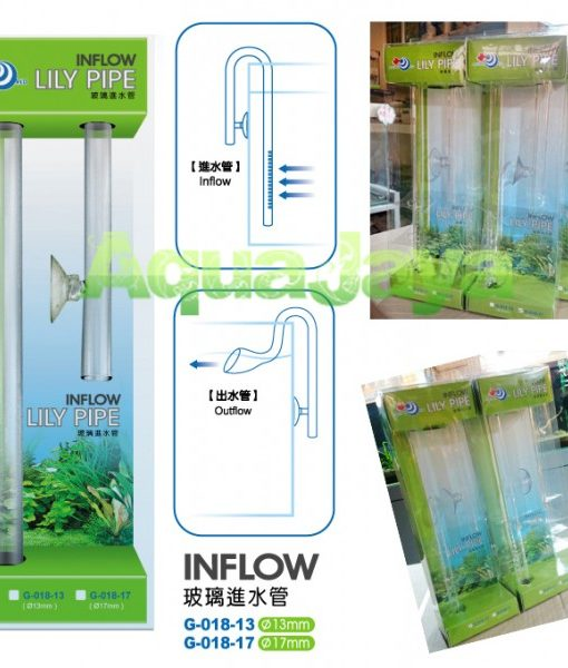 aqua-world-inflow-lily-pipe-13mm-x-h30cm-g-018-13-3