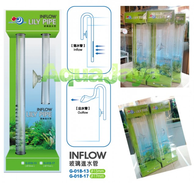 aqua-world-inflow-lily-pipe-13mm-x-h30cm-g-018-13-3
