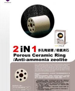 up-2in1-porous-ceramic-ring