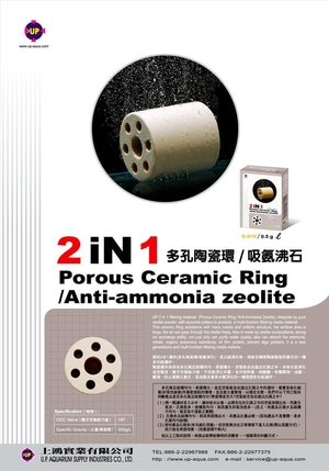 up-2in1-porous-ceramic-ring
