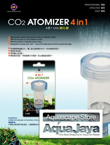 up-co2-atomizer-4-in-1-d-509-1