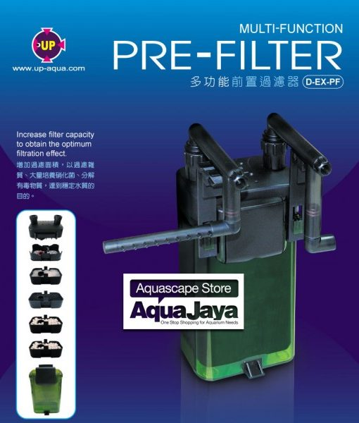 up-multi-function-pre-filter-d-ex-pf-3