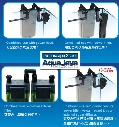up-multi-function-pre-filter-d-ex-pf-4