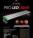 up-pro-led-150cm-pro-led-et-r50