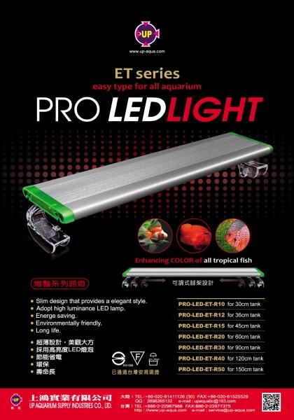 up-pro-led-90cm-pro-led-et-r30