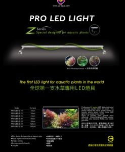 up-pro-led-light-150cm-pro-led-z50