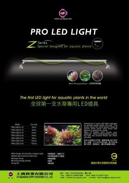 up-pro-led-light-150cm-pro-led-z50