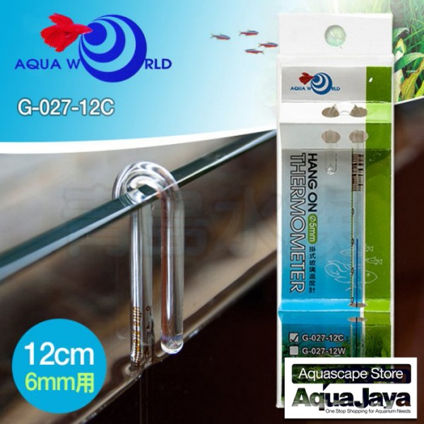 aqua-world-hang-on-glass-thermometer-12cm-g-027-12c