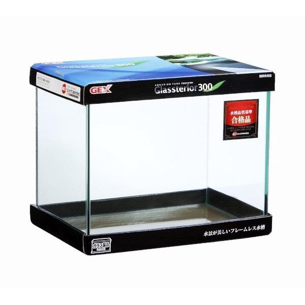 gex-glassterior-300-aquarium-30cm
