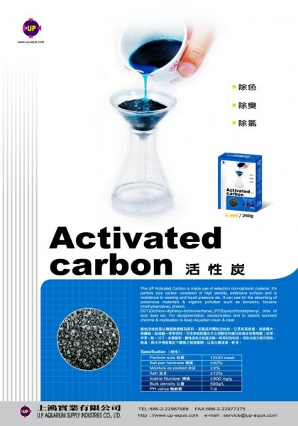 up-activated-carbon-e-009-250g
