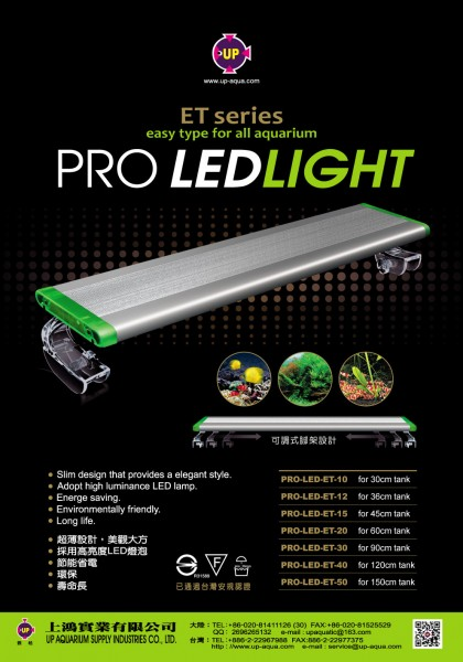 up-pro-led-120cm-pro-led-et-40